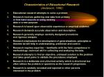 characteristics of educational research anderson 1996