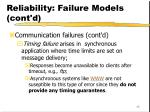 reliability failure models cont d