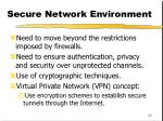 secure network environment