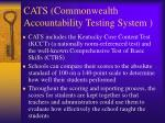 cats commonwealth accountability testing system