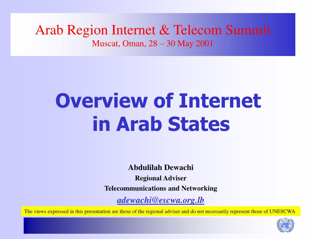 arab region internet telecom summit muscat oman 28 30 may 2001 l.