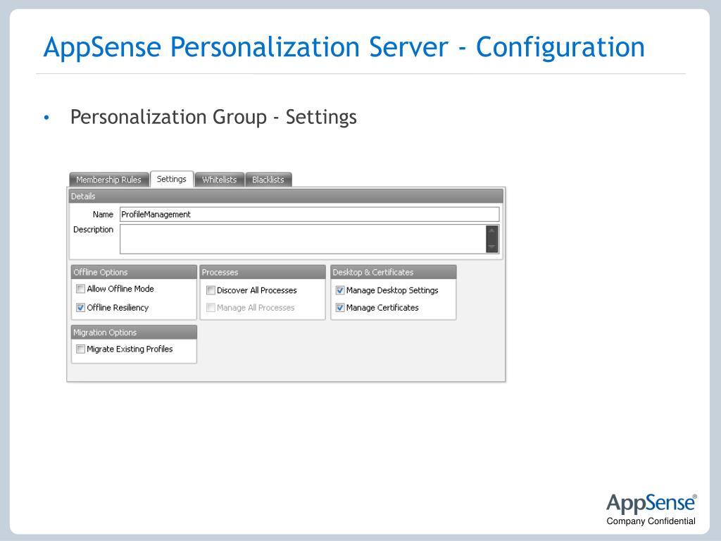 AppSense Personalization Server - Configuration