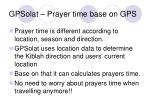 gpsolat prayer time base on gps