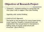 objectives of research project