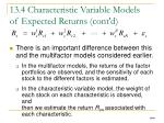 13 4 characteristic variable models of expected returns cont d50