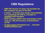 cms regulations