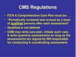 cms regulations34