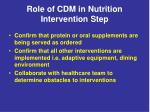 role of cdm in nutrition intervention step22