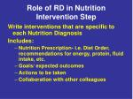 role of rd in nutrition intervention step