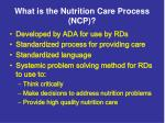 what is the nutrition care process ncp