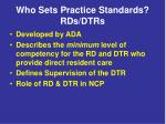 who sets practice standards rds dtrs