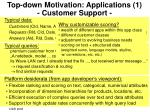 top down motivation applications 1 customer support