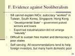 f evidence against neoliberalism