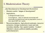 i modernization theory