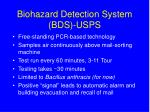 biohazard detection system bds usps