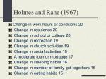 holmes and rahe 196714