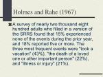 holmes and rahe 196716
