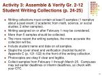 activity 3 assemble verify gr 2 12 student writing collections p 24 25