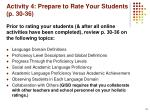activity 4 prepare to rate your students p 30 36