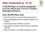 rater credentials p 13 14