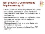 test security confidentiality requirements p 5