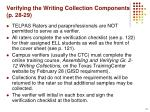 verifying the writing collection components p 28 29