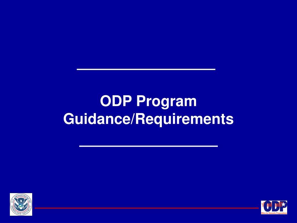 ODP Program