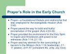 prayer s role in the early church
