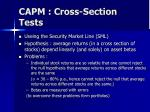 capm cross section tests