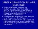khwaja nizamuddin aulia ra d 725 1323