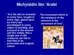 muhyiddin ibn arabi16