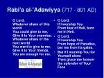 rabi a al adawiyya 717 801 ad
