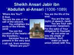 sheikh ansari jabir ibn abdullah al ansari 1006 1089