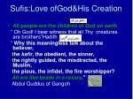 sufis love ofgod his creation