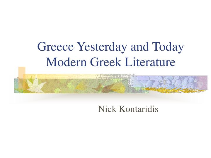 greece yesterday and today modern greek literature n.
