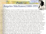 poets angelos sikelianos 1880 1951