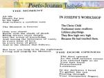 poets joanna tsatsos