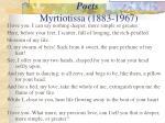 poets myrtiotissa 1883 1967