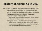 history of animal ag in u s