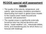 rcoos special skill assessment needs