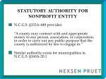 statutory authority for nonprofit entity
