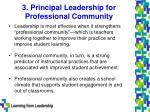 3 principal leadership for professional community