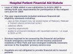 hospital patient financial aid statute