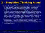 2 simplified thinking aloud
