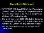 alternatives cameroun