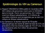 epid miologie du vih au cameroun