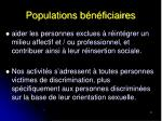 populations b n ficiaires