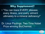 why supplement7