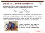 steps to general relativity