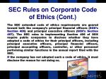 sec rules on corporate code of ethics cont